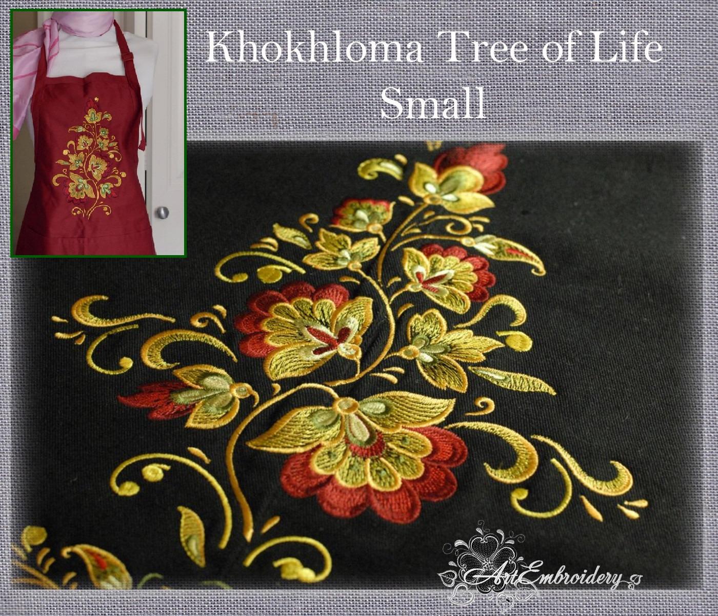Small Tree Of Life: Khokhloma Small Tree Of Life Machine Embroidery Designs Set