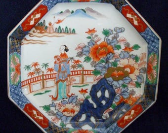 Top Quality Vintage Mid Century Japanese Hand Painted Polychrome Octagonal Plate
