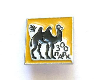 SALE, Camel, Animal, Soviet Children's badge, Vintage collectible badge, Soviet Vintage Pin, USSR, 1980s