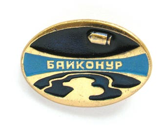 Space, Badge, Baikonur, Rocket, Cosmos, Rare Vintage collectible badge, Soviet Vintage Pin, Soviet Union, Made in USSR, 1980s