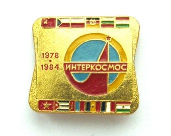 Interkosmos, Rare Badge, Space, Flags, Cosmos, Soviet Vintage metal collectible pin, Made in USSR, 1970s