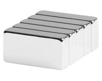 1 x 1/2 x 1/4 Inch Neodymium Rare Earth Block Magnets N42 (5 Pack)