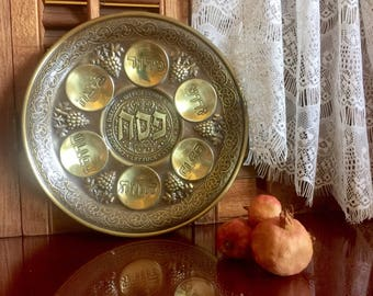 Passover Pesach Seder Plate Metal Judaica Gold Wall Art Israel Grape Vine Hebrew Jewish Holiday Engrave Traditional Round Plaque Hanukkah