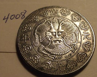 "Old Chinese Commemorative ""Dragon"" Fantasy Coin #4008"