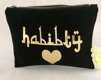 Personalised bag, wedding gifts, makeup bag, bridal gift