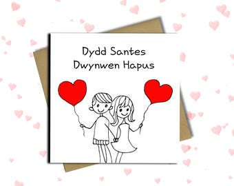 Welsh Valentine Card, Dydd Santes Dwynwen Hapus, Love Card