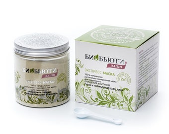 Express Mask for dry and normal skin (Biobeauty Elite), 170g