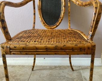 Antique Chinese Rattan Chair