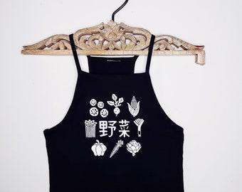 Yasai / Vegetable Crop Top