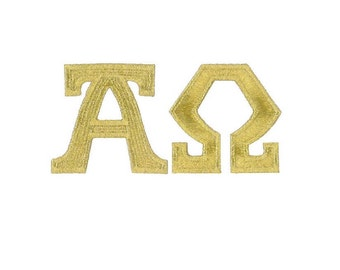 Alpha & Omega - Vestment - Liturgical - Church Ministry - Christian - Banners - Altar - Gold Metallic Embroidered Iron On Patch - 2PC