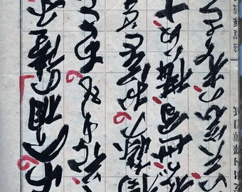 vintage asian japan calligraphy practice book collage page download