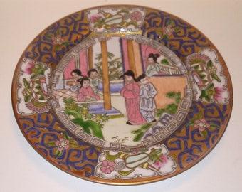 """Antique Chinese 10"""" Charger Plate mark Da Qing Qianlong Nian Zhi Period Children in Garden Famille Rose porcelain"""