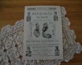 Antique 1890's Victorian Ad THE CROWN PERFUMERY Matsukita du Japon - Lavender Salts - Crab-Apple Blossom - Vintage Advertisement - Ephemera