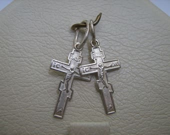 925 Sterling Silver 2 Two Pair Similar Small Tiny CROSS Pendants Russian Inscription Jesus Crucifix for Couple Beloved Twins Kids Children