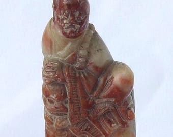 Vintage Chinese Carved Shoushan Soapstone Seal