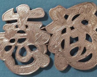 1900s Oriental Dress Belt Buckle 2-pc Embossed Stamped With Hallmark