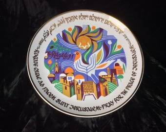 "Shemuel Katz Porcelain Wall Plate ""Pray for the peace of Jerusalem """