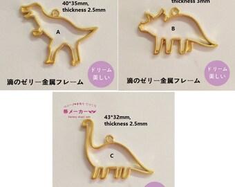 Kawaii Dinosaurs Open bezel,open bezel,dino charm,dinosaur charm,open back bezel,resin bezel,gold bezel charrm,open bezel charm,uv resin