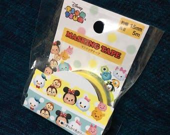 Kawaii disney tsum tsum washi tape 15mm x 5m yellow