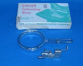 Singer Featherweight Freearm 222 Embroidery Hoop & Darning Foot w/Box