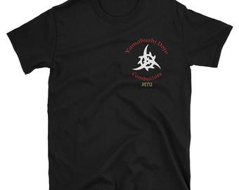 INSTRUCTORS ONLY - Unisex T-Shirt - Yamabushi