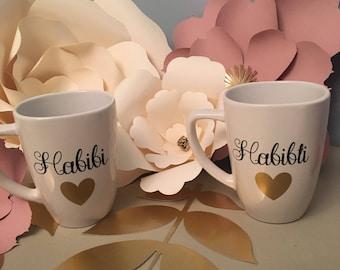 Habibti and Habibi mug set.
