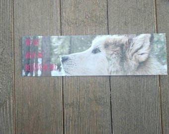 You are Bookmark