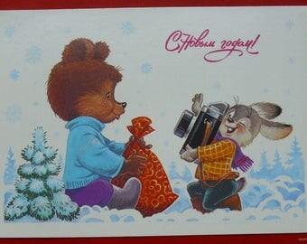 Soviet Postcard Russian bear  Russian tale postcard Greeting card Meryy Christmas Vintage card USSR  Zarubin 1986