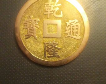 12k Gold Ancient Chinese Brooch