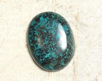Cabochon gemstone - oval Azurite 28x22mm N19 - 4558550079428
