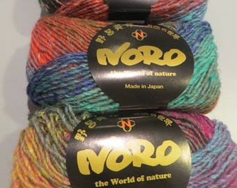 Wool Silk Garden of NORO, colour No. 87