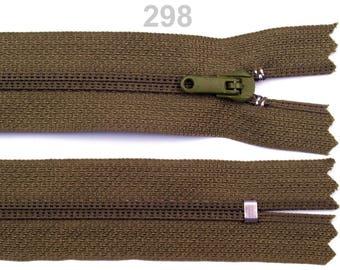 khaki nylon closure size 15 cm