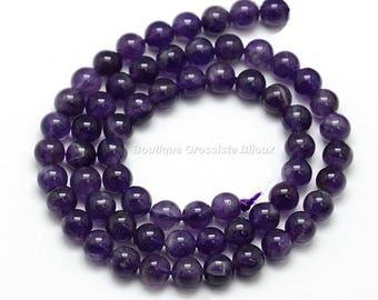 6/8 / 10mm - Amethyst - 100 or 500 Amethyst beads