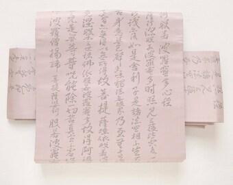 Authentic Japanese Vintage Silk Obi Belt Hannya Shingyo Kanji Buddism Two Pieces M171