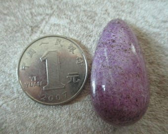 Rare Beautiful Lavender Lepidolite Cabochon, Suitable for Jewelry Making (A0220)