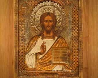 Savior Almighty