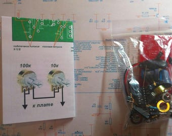 DIY metal detector Pirate on K157UD2