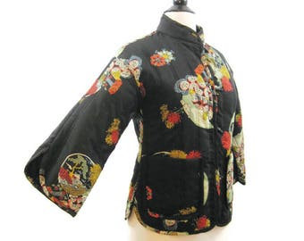 Vintage 70s Jacket Japanese Geisha Novelty Print Asian Style Quilted Margaret Godfrey Bagatelle S