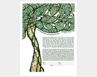 Ketubah: Tribal Tree III - I am my beloved's and my beloved is mine