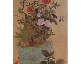 "Reproduction Chinese Asian Hanging Scroll of 18th Century Chen Shou ""Sketch from Life"" from National Palace Museum Taiwan"