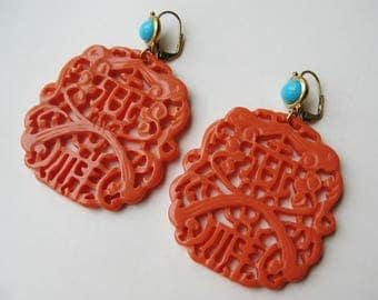 Vintage Kenneth Jay Lane KJL Chinese Faux Coral & Turquoise Pierced Drop Dangle Earrings