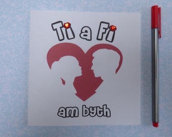 Ti a Fi Welsh Card ~ Cerdyn 'Dydd Santes Dwynwen Hapus' ~ Welsh 'St Dwynwen's Day' Greeting Card ~ Welsh Valentine's Day Card ~ Cariad Card
