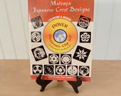 Dover Clip Art Book & CD-Rom Matsuya Japanese Crest Designs great for signs, menus, stationery, embroidery patterns, quilting applique