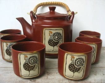 Vintage Otagiri Tea Set With 6 Tea Cups Mugs Chicken Rooster Design Ceramic Stone Ware Pot With Wicker Handle