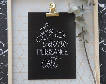 Carte Postale Puissance Cat - Cat lover - carte chat - typographie - papeterie