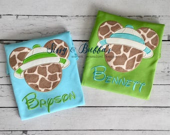 Personalized Mickey Mouse Safari Appliqué Shirt, disney trip, birthday, Safari, animal kingdom, boy, girl, sibling, mickey and minnie shirts
