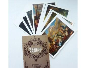 Set of postcards (11 pcs) / Комплект открыток (11 шт.)