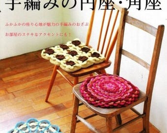 "41 CROCHET  CHAIR COVER Pattern-""Crochet Chair Cover""-Japanese Craft E-Book #396.Instant Download Pdf file."