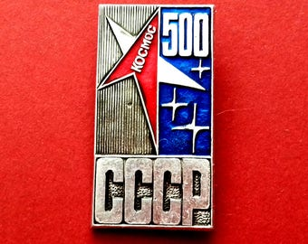 Space Pin. USSR, Cosmonautics. Soviet Pin. Collectible Badge. Made in USSR. Soviet PIN