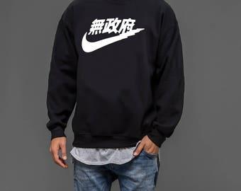 Japan Nike Unisex Sweatshirt, Japanese Nike Hoodie, Nike Japan Unisex Sweater, Nike Japanese Sweatshirt For Men And Women, Japan Nike Shirt